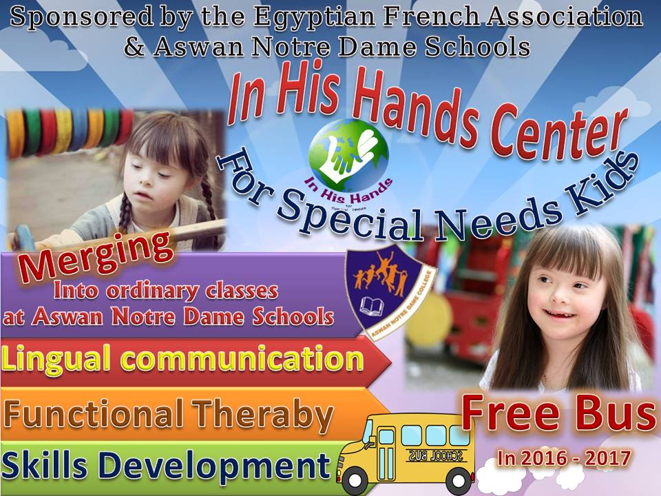 In His Hands Center For Special Needs