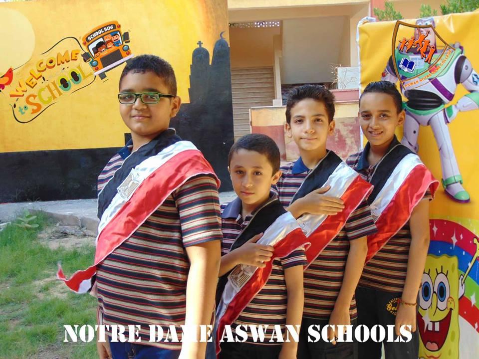 أول يوم مدرسة 2017