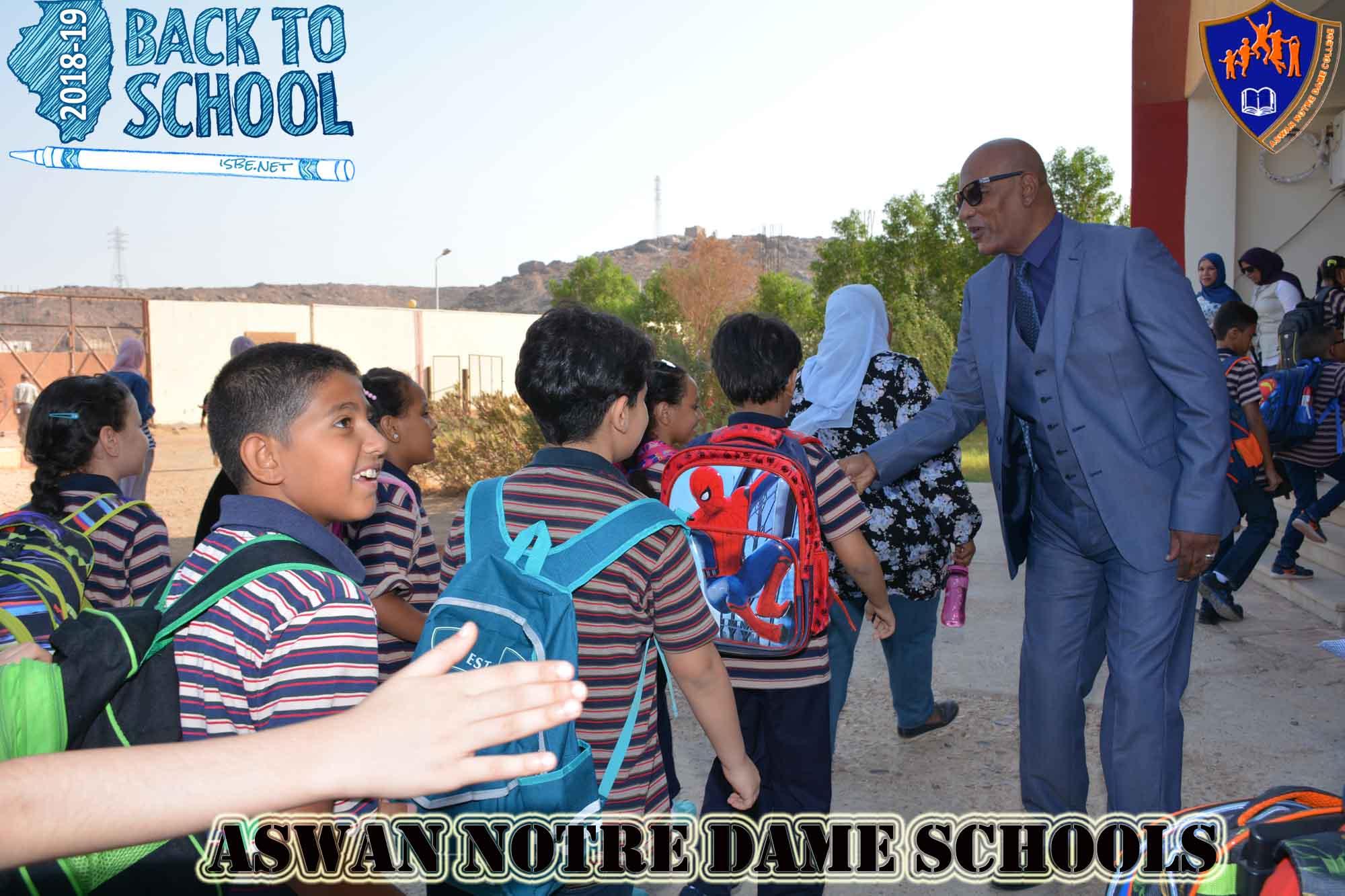أول يوم مدرسة 2018